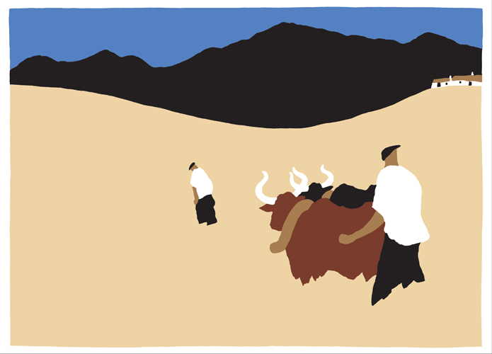 Cows II (Reproduction)
